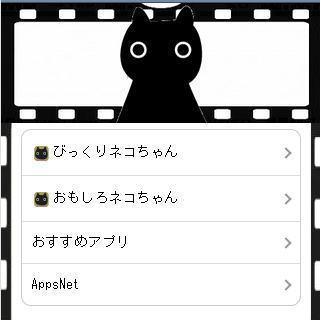 ねこネコ動く画像~かわいい癒しの猫ちゃんミニムービーまとめ~