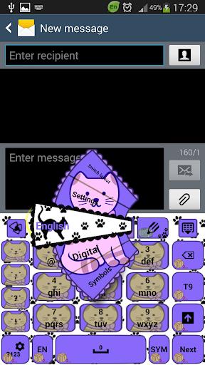 GOキーボードかわいい猫