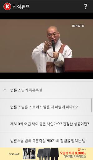 지식튜브: 겨울왕국 OST 지식채널e TED 무료 보기