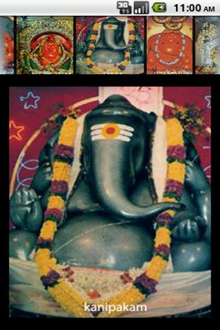 History of Ganesh- screenshot
