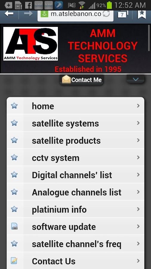 AMM SATELLITE - screenshot