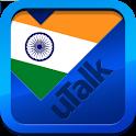 uTalk テルグ語 icon