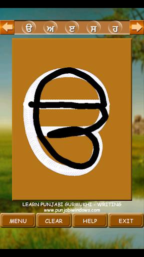 【免費教育App】Learn Punjabi Gurmukhi-APP點子