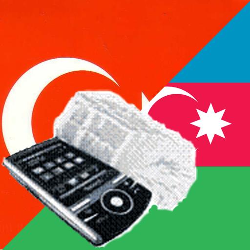 Azerbaijani Turkish Dictionary