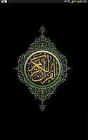Screenshot of The Glorious Quran