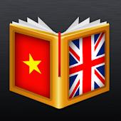 Vietnamese<>English