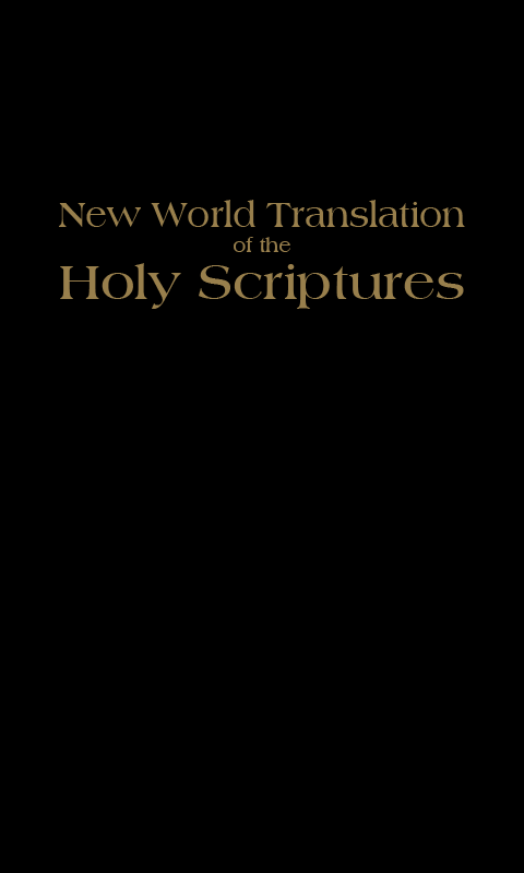 NWT Bible (1984) - screenshot