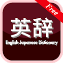 Free English Dictionary ん logo