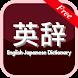 Free English Dictionary ん
