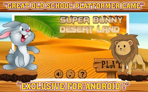 超級兔子在沙漠土地
