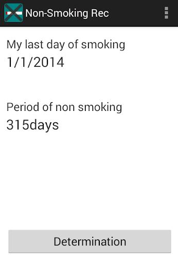 Non-Smoking Rec