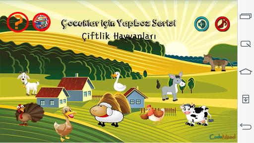 Çiftlik Hayvanları YapBozu