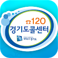 Download 120 경기도콜센터 APK for Laptop
