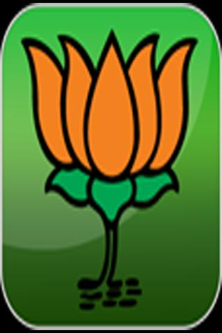BJP 4 India - screenshot