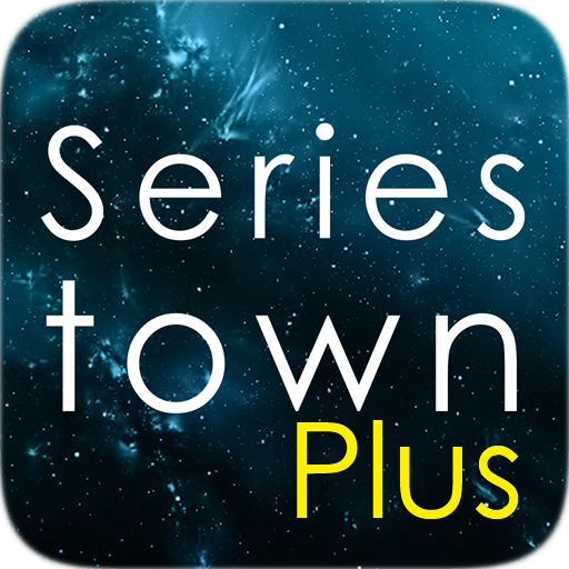 Series Town Plus LOGO-APP點子