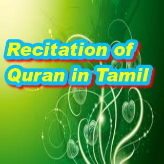 Recitation of Tamil Quran