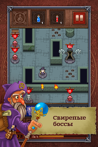 Игра Dragon's dungeon на Андроид