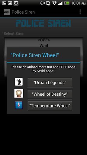 無料娱乐Appのパトカーのサイレンホイール|記事Game