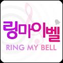 링마이벨 – 무료카톡,알림음,컬러링,벨소리,100분감상 logo