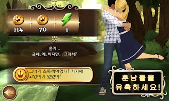 Screenshot of 인첸트유