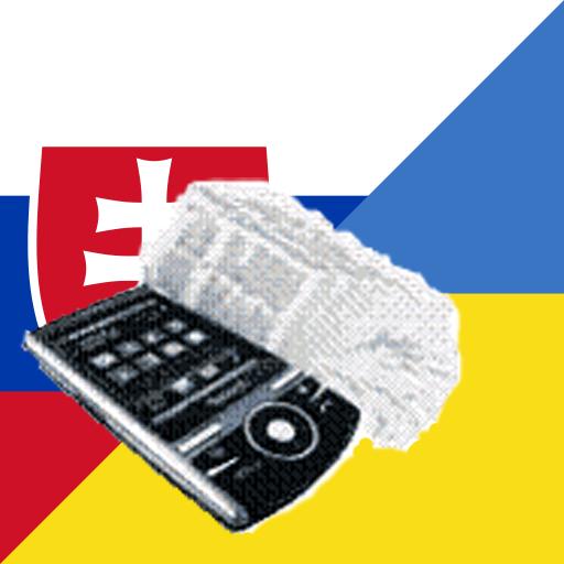 Ukrainian Slovakian Dictionary LOGO-APP點子