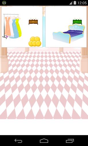 公主房遊戲