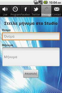 NEO RADIOFONO 97.9- screenshot thumbnail