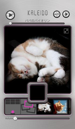 iTunes 的App Store 中的「Eye Color Studio - Premium Edition」