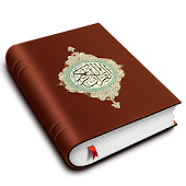 دعاء من القرآن
