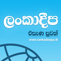 Lankadeepa logo