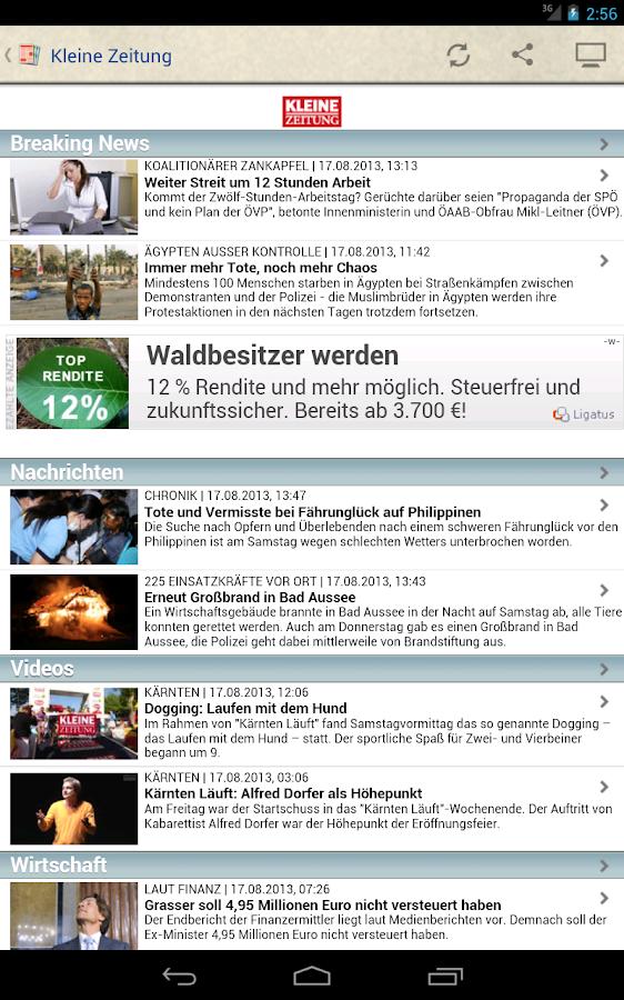 Österreich Zeitung - screenshot