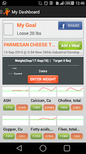 Careot - Nutrition Tracker- screenshot thumbnail
