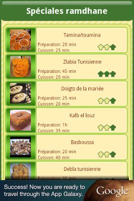 Douceurs Du Maghreb - screenshot