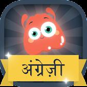 English-App : Learn English