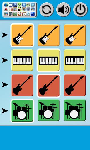 帶遊戲:鋼琴,吉他,鼓