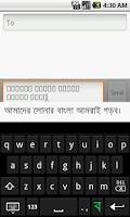 Screenshot of Projonmo Bangla Keyboard