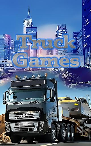 トラックのゲーム