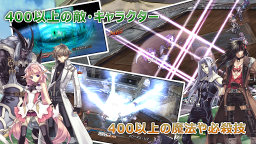 RPG アガレスト戦記 image | 2