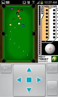 ビリヤード(9ボール)【定番テーブルゲーム】- screenshot thumbnail
