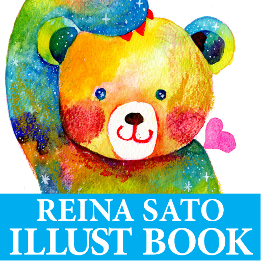 REINA SATO ILLUST BOOK LOGO-APP點子