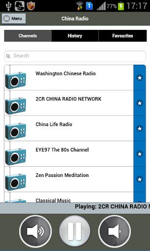 Chinese Radio FREE
