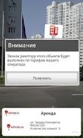 Screenshot of Address.ua (Layar)
