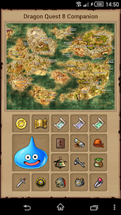 Companion Guide for DQ8- screenshot thumbnail