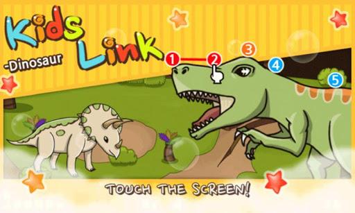 KidsLink恐龍