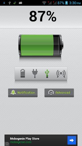 Battery Classic
