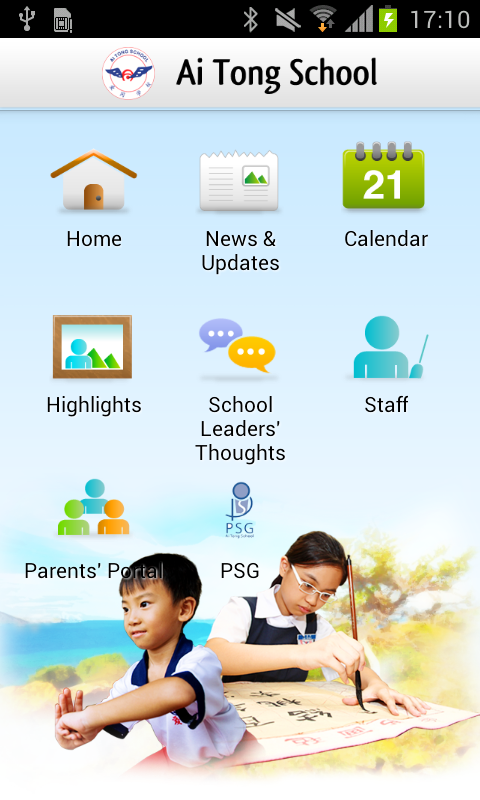Ai Tong School - screenshot