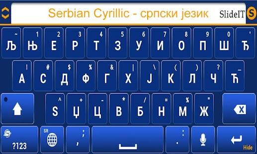 SlideIT Serbian Cyrillic Pack - screenshot thumbnail