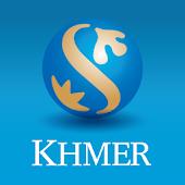 SHINHAN KHMER BANK Mobile