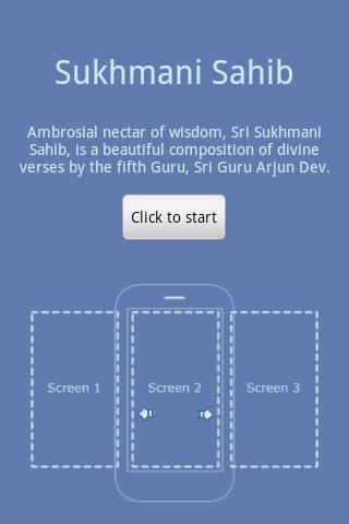 Sukhmani Sahib - Gurmukhi