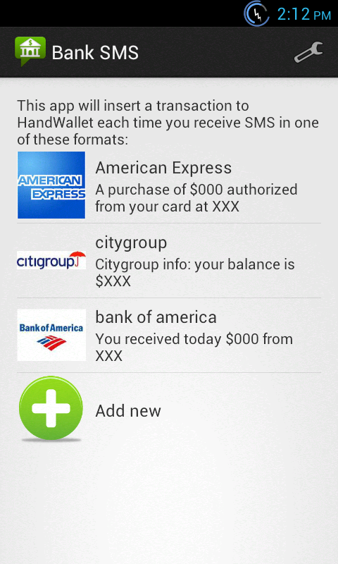 Banco SMS: captura de pantalla